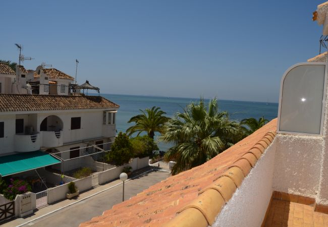 Ferienhaus in La Manga del Mar Menor - Casa Bailar
