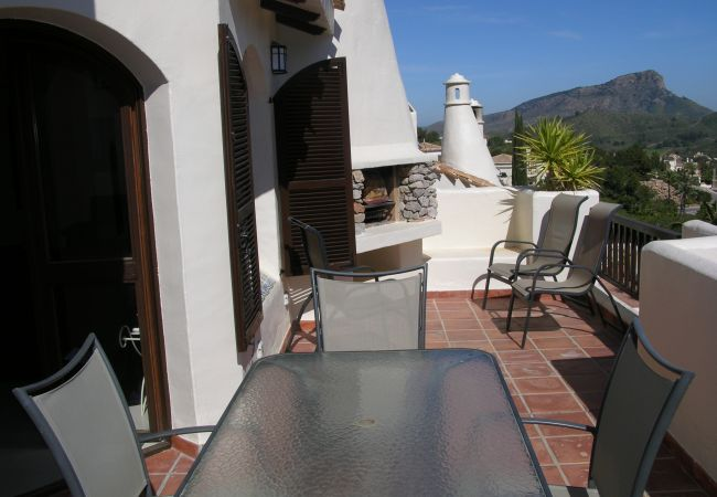Terrace with well equipped sitting area in villa - Resort Choice