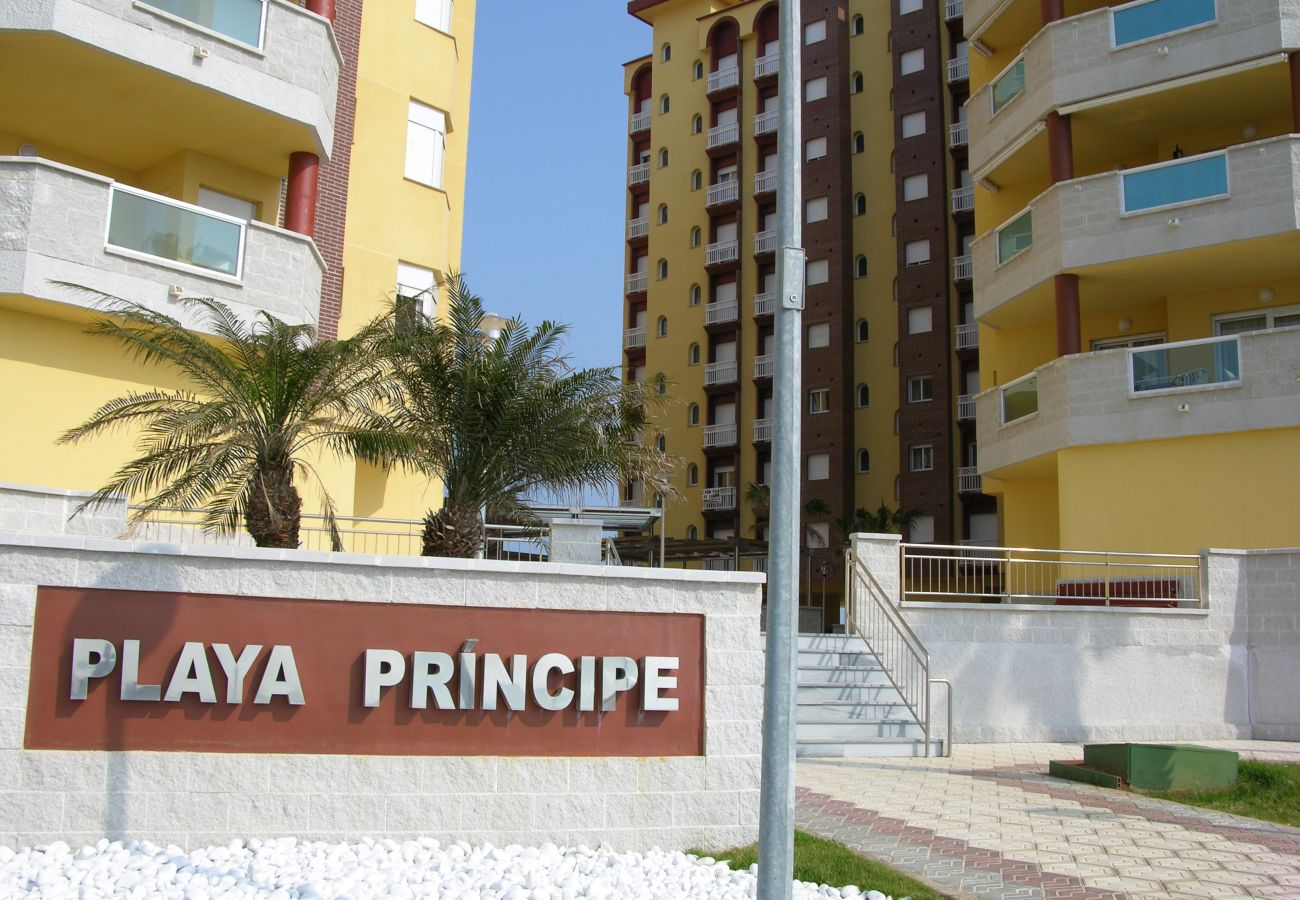 Front area of Playa Principe Complex - Resort Choice