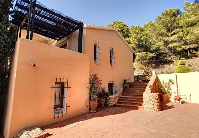 Вилла на La Manga Club - El Forestal Villa