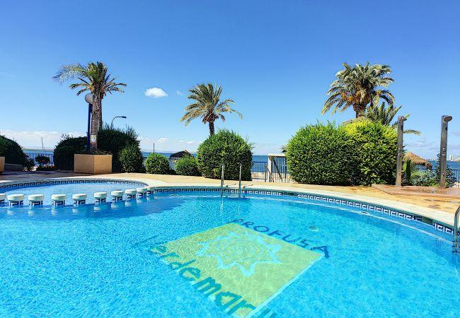 Playa Honda - Апартаменты