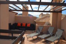 Апартаменты на Mar de Cristal - Mid Term Arona 2 - 5208